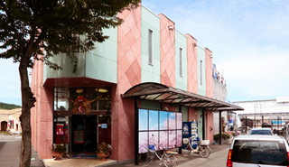 熊本県 P・GAIA 天草市八幡町 外観写真