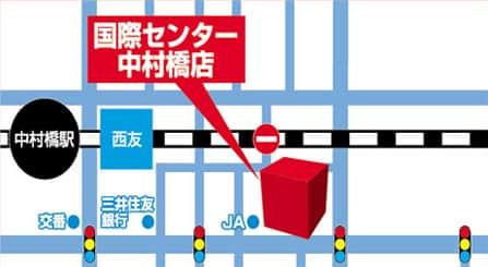 東京都 国際センター中村橋店 練馬区中村北 案内図