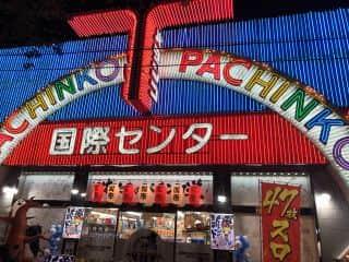 東京都 国際センター中村橋店 練馬区中村北 外観写真