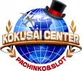 東京都 国際センター中村橋店 練馬区中村北 ロゴ