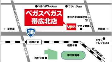 北海道 ベガスベガス帯広北店 帯広市西15条北 案内図