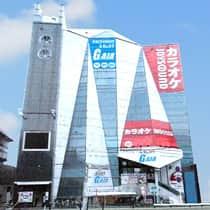 千葉県 ガイアネクスト行徳店 市川市行徳駅前 外観写真