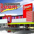 BEAM by HIKARI