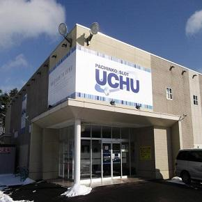 青森県 PACHINKO&SLOT UCHU 階上店 三戸郡階上町道仏 外観写真