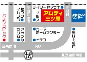 新潟県 アムディ三ツ屋 上越市三ツ屋町 案内図