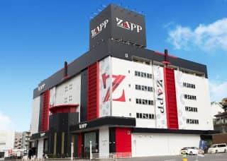 広島県 ZAPP瀬野川店 広島市安芸区中野東 外観写真