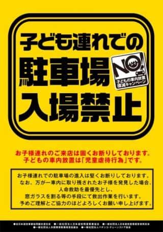 京都府 新天地横大路店 京都市伏見区横大路芝生 画像2