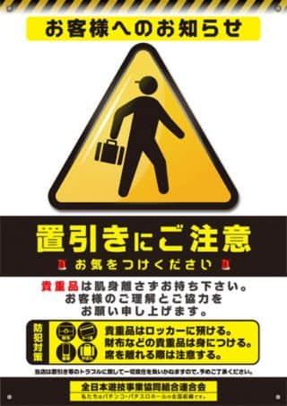 京都府 新天地横大路店 京都市伏見区横大路芝生 画像3