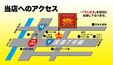 秋田県 MQリゾート茨島店 秋田市茨島 案内図