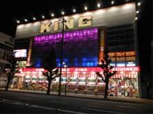 京都府 キング西円町店 京都市中京区西ノ京西円町 外観写真