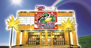 福岡県 イースペース赤坂店 筑後市熊野 外観写真