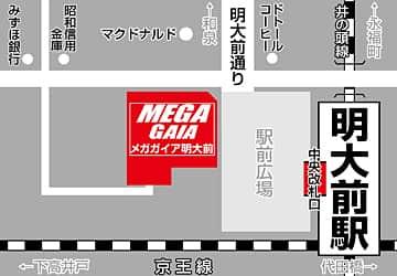 東京都 メガガイア明大前 世田谷区松原 案内図