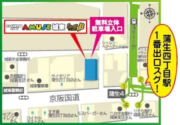 大阪府 アミューズ城東&BBレジェンド 大阪市城東区中央 案内図