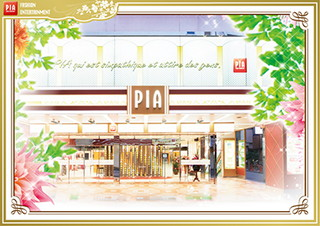 東京都 PIA八王子 八王子市旭町 外観写真