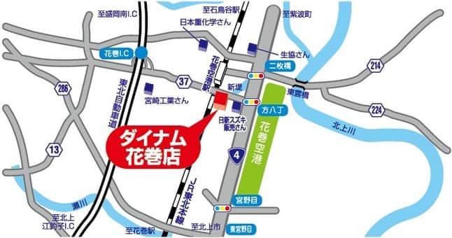 岩手県 ダイナム花巻店 花巻市二枚橋 案内図