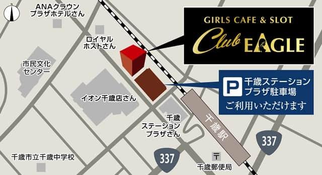 北海道 クラブイーグル千歳店 千歳市栄町 案内図