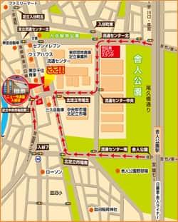 東京都 ニュー今津屋入谷店 足立区入谷 案内図