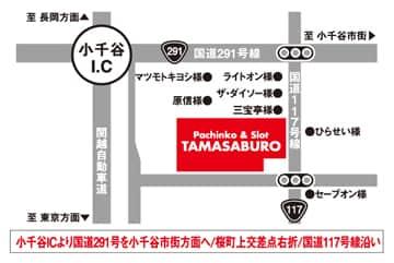 新潟県 パチンコ玉三郎小千谷店 小千谷市桜町 案内図