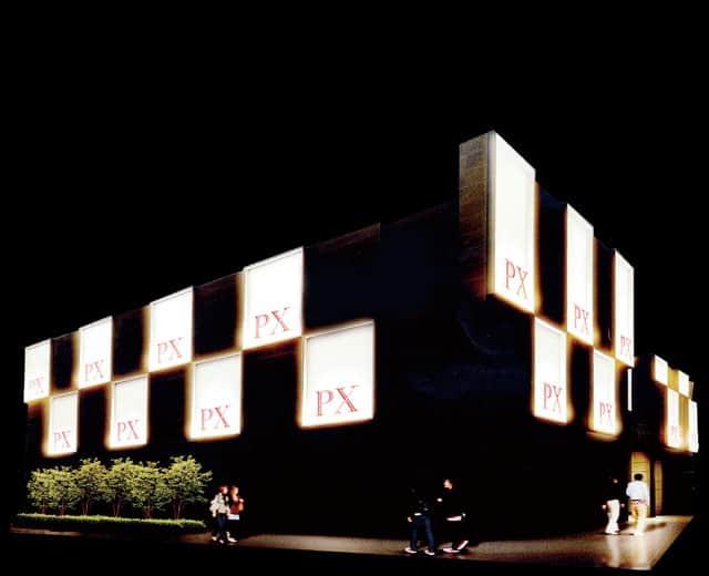 茨城県 PX女化店 牛久市女化町 外観写真