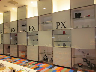 茨城県 PX女化店 牛久市女化町 画像1