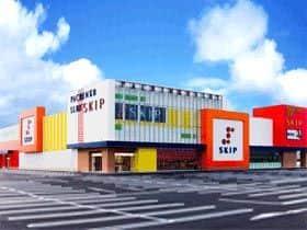 千葉県 SKIP館山店 館山市湊 外観写真