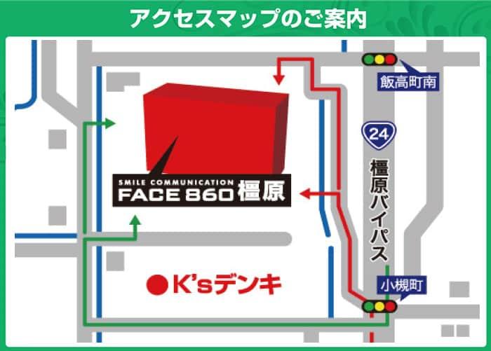 奈良県 フェイス860橿原 橿原市小槻町 案内図