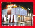 千葉県 ウエスタン行徳店 市川市行徳駅前 ロゴ