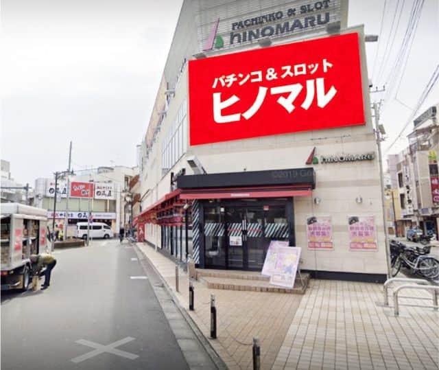 東京都 ヒノマル江古田店 練馬区旭丘 外観写真