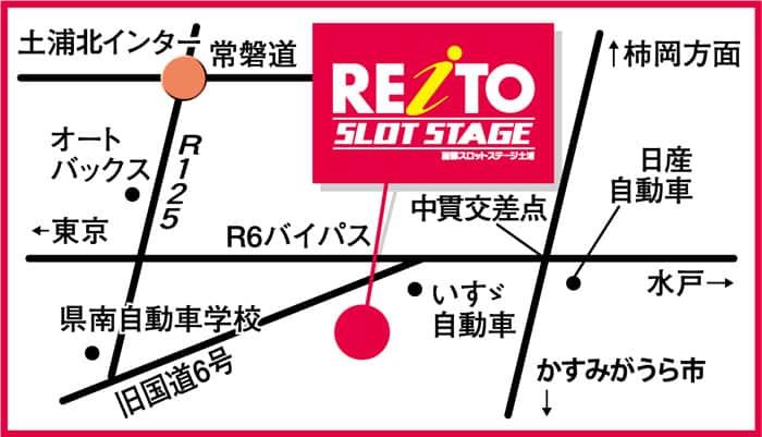 茨城県 麗都スロットステージ土浦 土浦市中貫 案内図