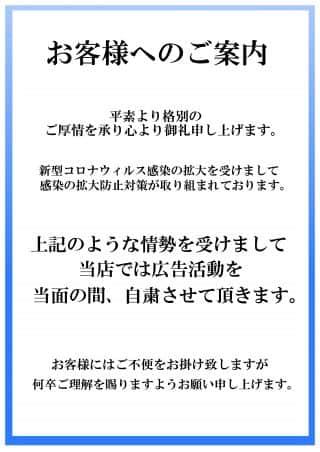 岡山県 ガイア笠岡シーサイドモール店 笠岡市笠岡 画像1