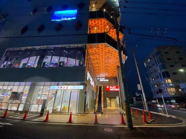 神奈川県 ハトヤ 川崎市多摩区登戸 外観写真