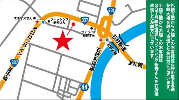 北海道 ダイナム上磯店 北斗市七重浜 案内図