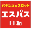 東京都 エスパス日拓渋谷本館 渋谷区道玄坂 ロゴ
