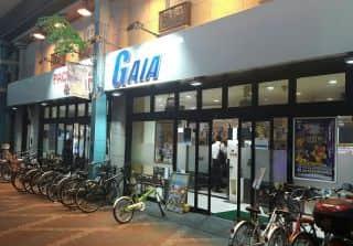 東京都 ガイア立石店 葛飾区立石 外観写真