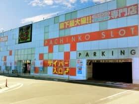 愛知県 サイバーパチンコ&スロット乙川店 半田市浜田町 外観写真