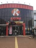 大阪府 キコーナ大東店 大東市扇町 ロゴ