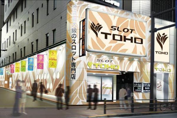 東京都 TOHO池袋店 豊島区東池袋 外観写真