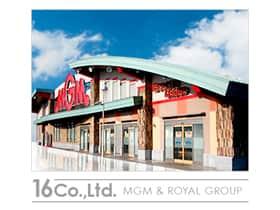 茨城県 MGM東海店 那珂郡東海村舟石川 外観写真