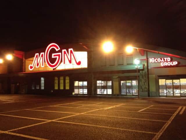 茨城県 MGM東海店 那珂郡東海村舟石川 画像1