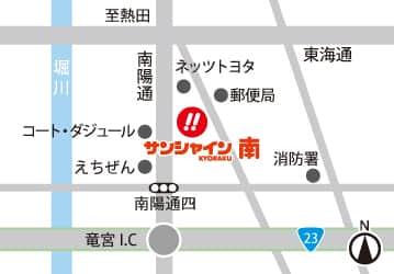 愛知県 サンシャインKYORAKU南 名古屋市南区南陽通 案内図