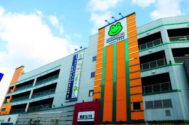 福岡県 太陽会館 北九州市八幡西区黒崎 外観写真