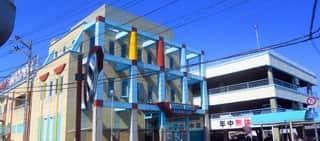 兵庫県 パチンコホワイトハウス 洲本市物部 外観写真