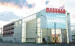 神奈川県 マルハン都筑店 横浜市都筑区池辺町 外観写真