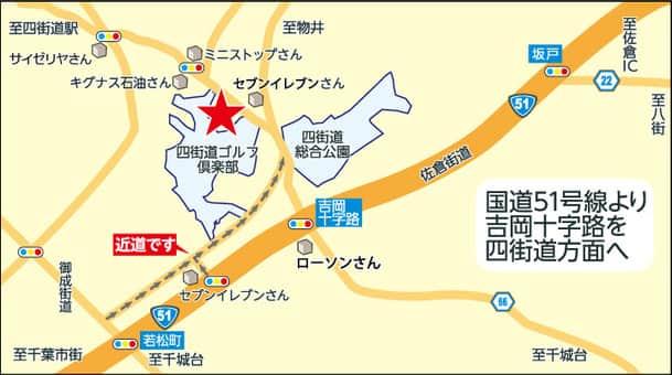 千葉県 ダイナム四街道店 四街道市小名木 案内図