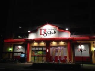 新潟県 ディーズクラブ笹口 新潟市中央区南笹口 外観写真