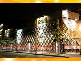 京都府 京一山科店 京都市山科区椥辻平田町 外観写真