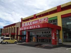 佐賀県 B-MAX鹿島店 鹿島市中村 外観写真