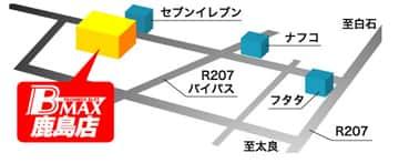 佐賀県 B-MAX鹿島店 鹿島市中村 案内図