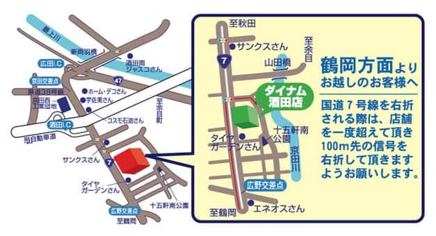 山形県 ダイナム酒田広野店 酒田市広野(大字) 案内図