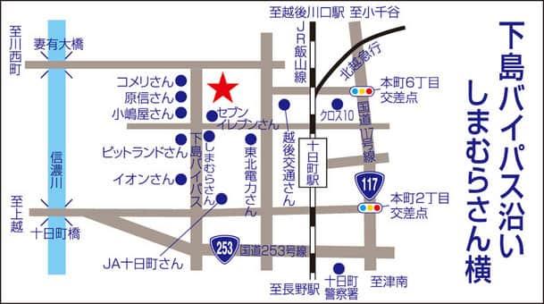 新潟県 ダイナム十日町店 十日町市寅甲 案内図
